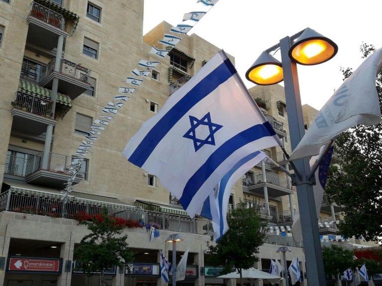 דגלים בירושלים