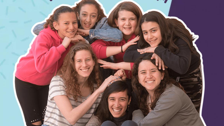 שוות: תוכנית חונכות לנערות