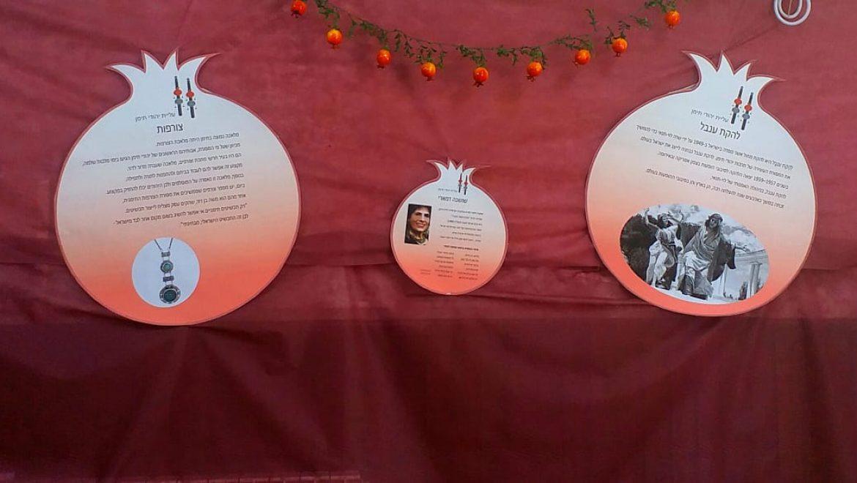"""PBL לסטודנטיות, מוזיאון פעיל לתלמידות: רשמים מפרוייקט סיום רג""""ב במכללה ירושלים"""